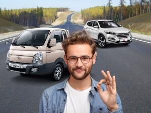 Проведение технического обслуживания автомобилей Hyundai